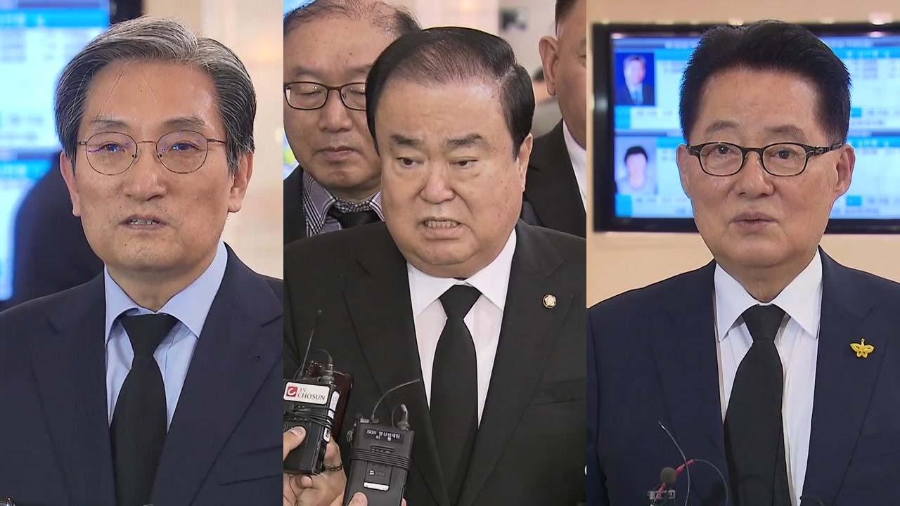 """""""민주주의에 헌신"""" 故 김홍일 前 의원 애도"""