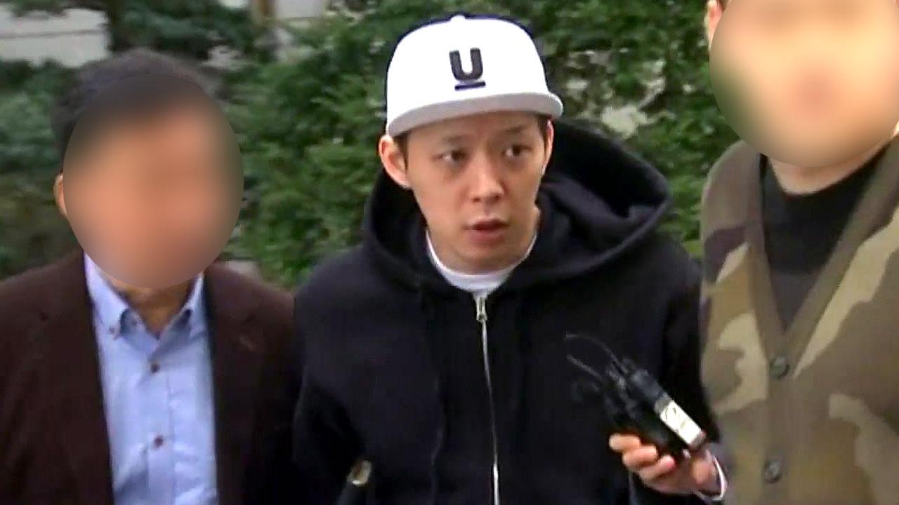 '마약 혐의' 박유천 3차 출석...이번 주 황하나와 대질 조사