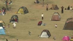 한강 '밀실 텐트' 단속...어기면 과태료 100만 원