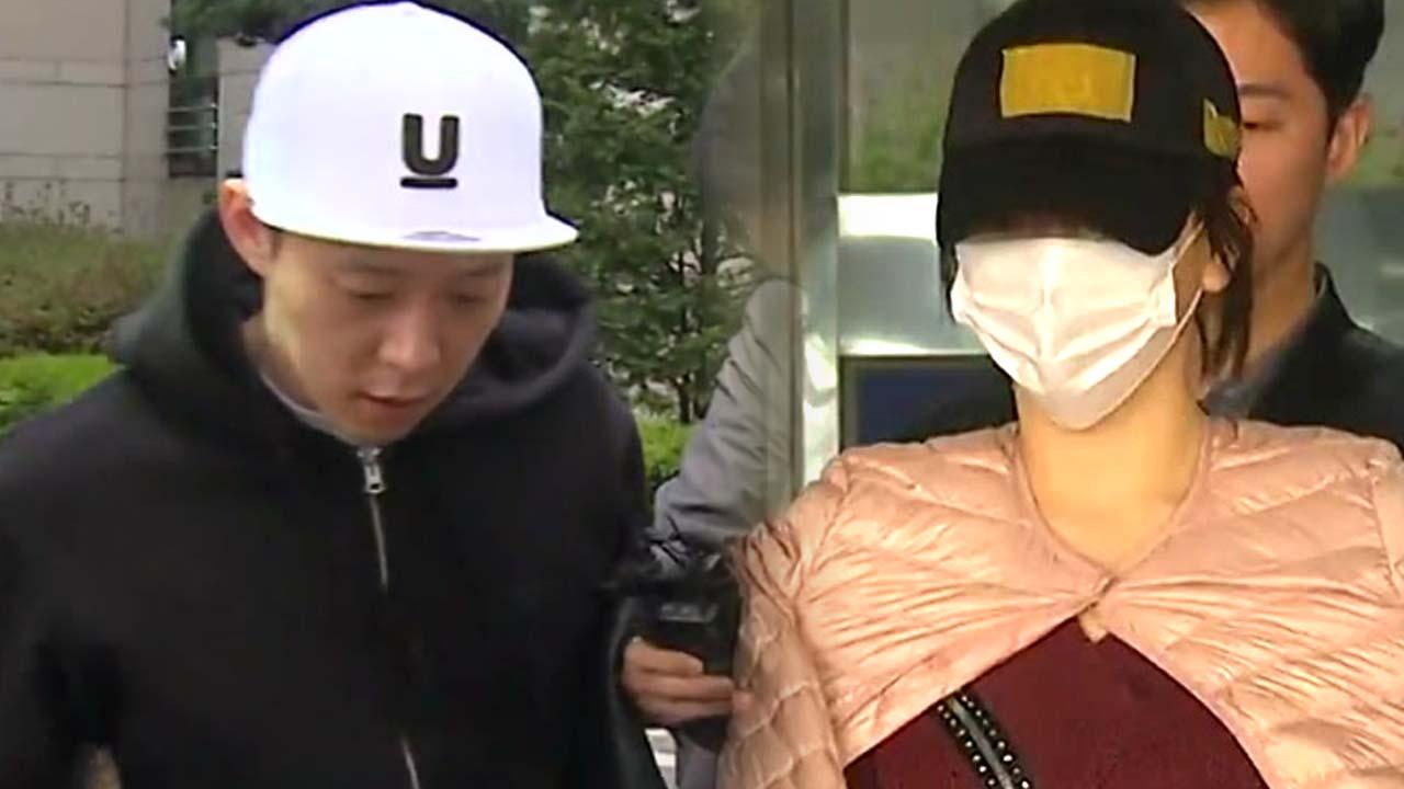 '마약 혐의' 박유천 3차 조사...이번 주 황하나와 대질 조사