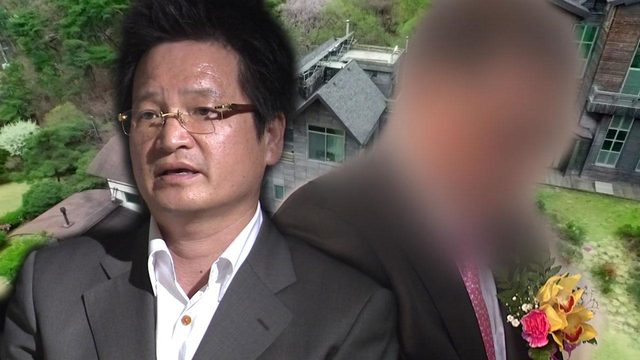 """[단독] 중견 그룹 회장 '성 접대' 의혹...""""윤중천 별장서 파티"""""""