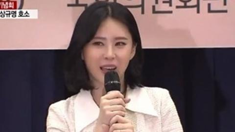 김수민 작가, 박훈 변호사 선임…오늘(23일) 윤지오 고소