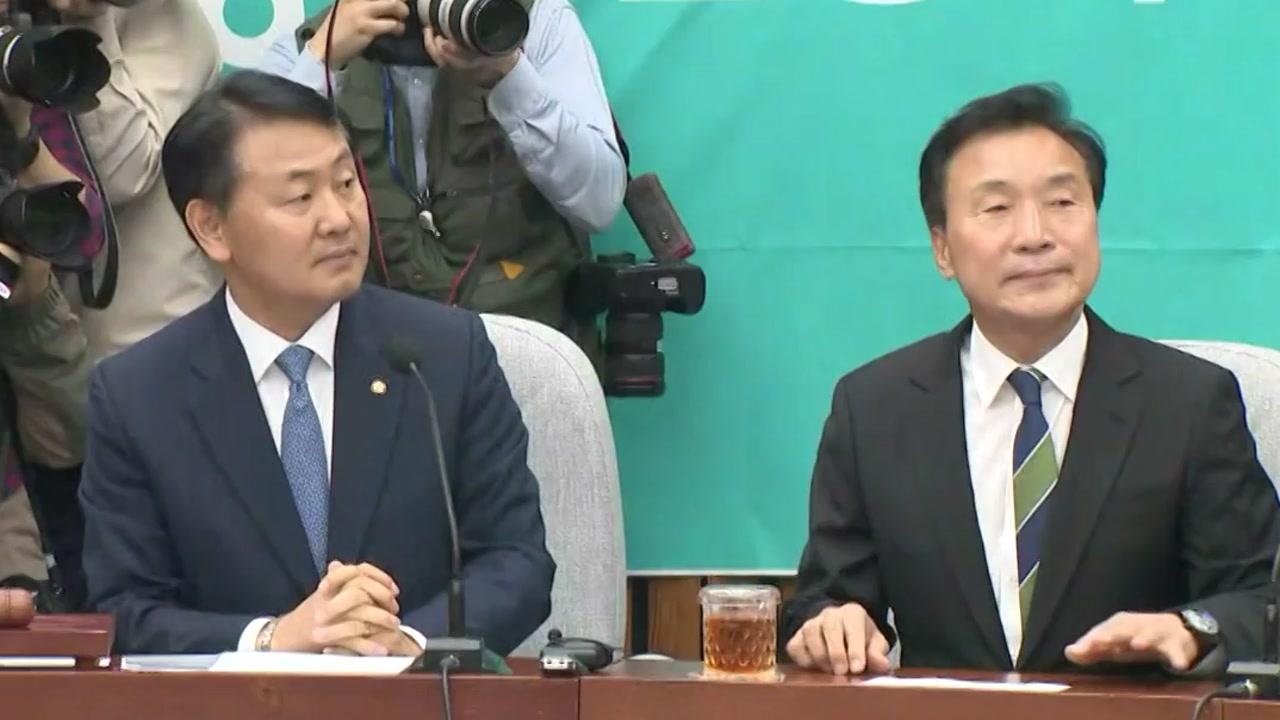 민주·민주평화·정의 '패스트트랙' 추인...바른미래 의총 '변수'