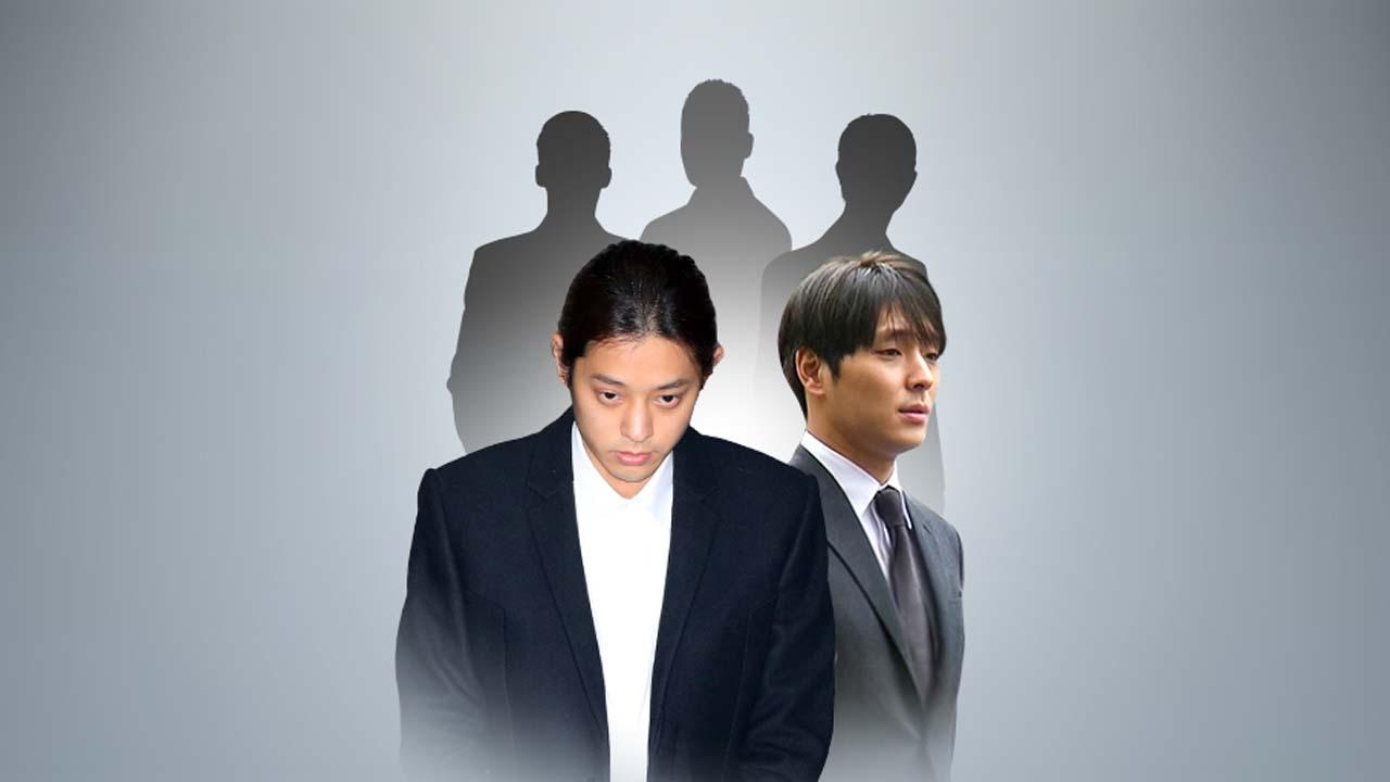 '집단 성폭행 의혹' 추가로 나와...오늘 고소장 제출