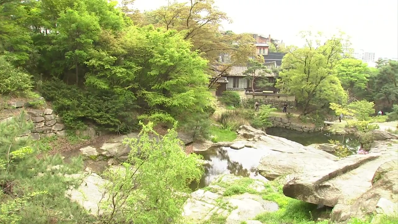 [서울] '200년 비밀의 정원' 성락원 한시적 개방