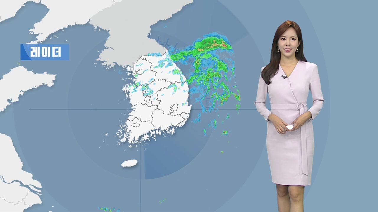 [날씨] 빗줄기 점차 약해져...서울 한낮 26도