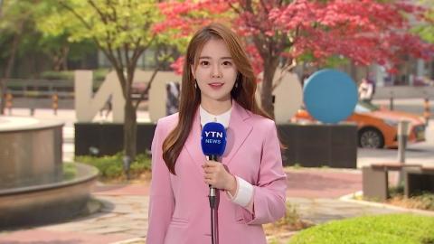 [날씨] 오늘 맑고 따뜻, 서울 26℃...공기도 깨끗