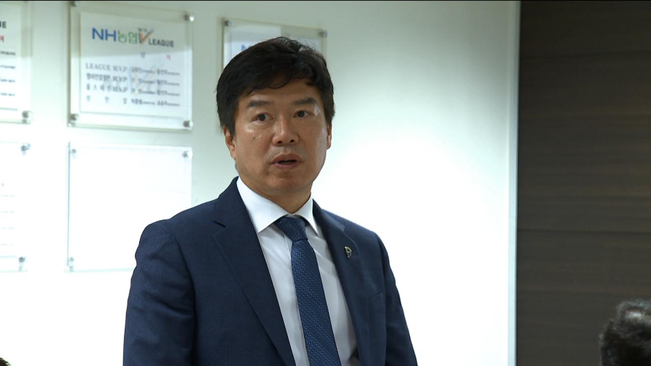 """'김호철 사태' OK저축은행 사과...""""사태 확산 당혹스럽다"""""""