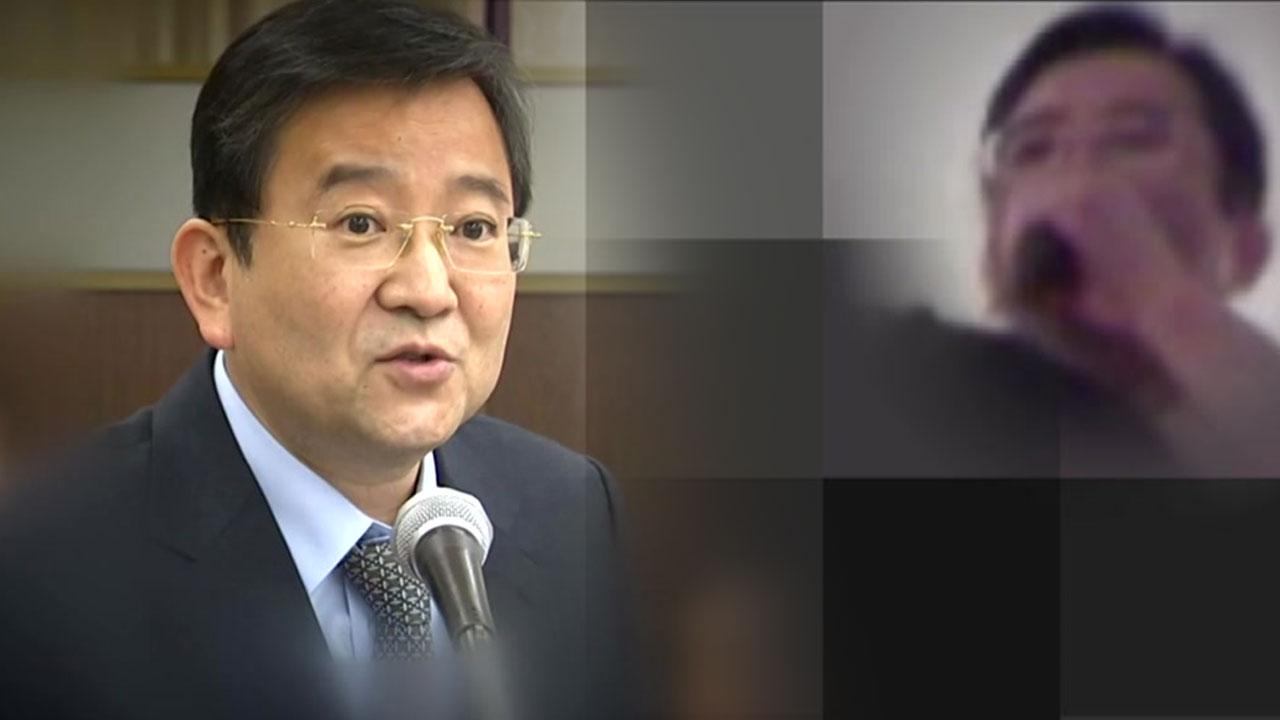 [단독] '2007년 11월' 성범죄 새 증거...공소시효 특례 가능성