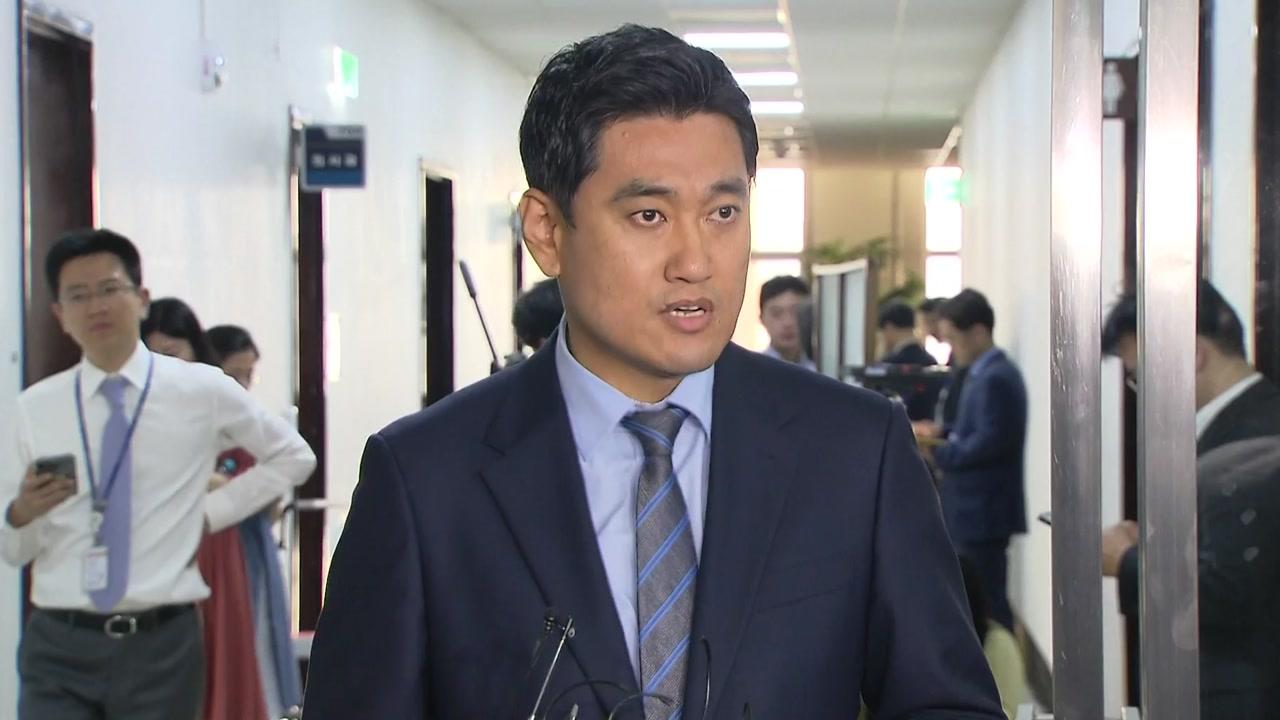 '오신환 교체' 연신 충돌...바른미래당 내홍 격화