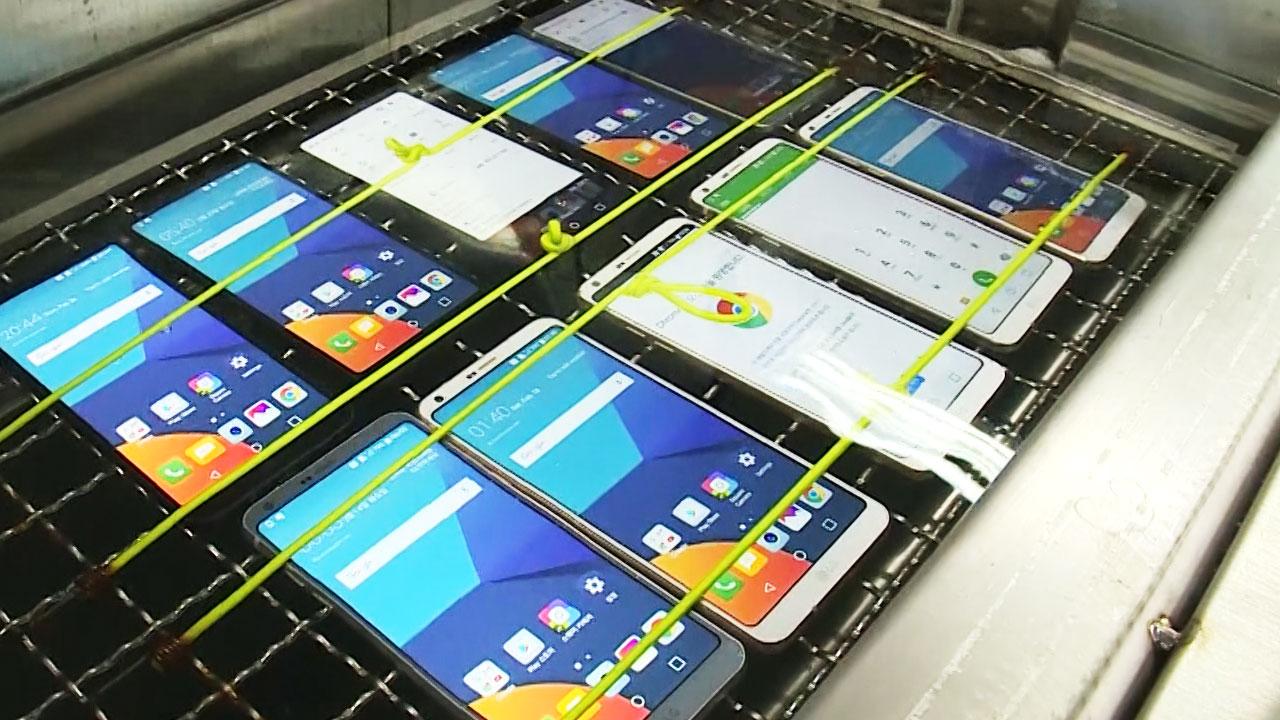 LG전자, 스마트폰 국내 생산 중단 선언