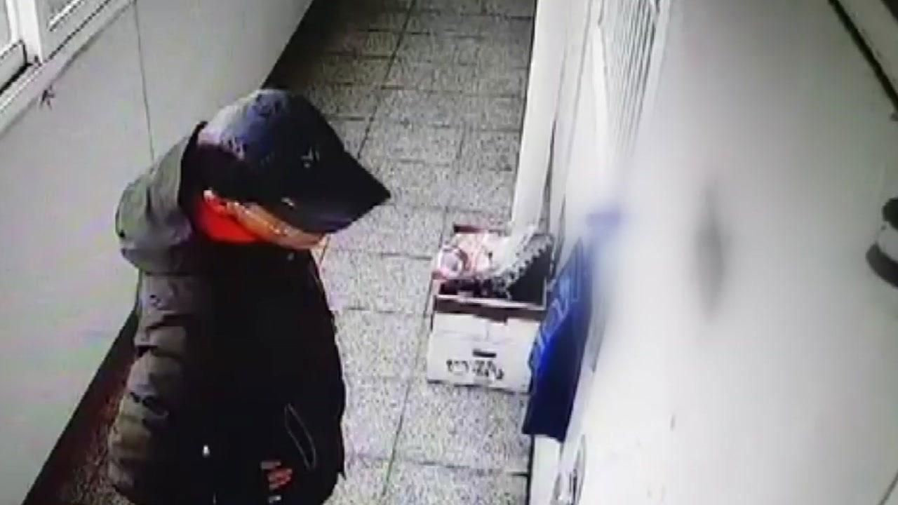 진주 방화·살인 사건 피의자 안인득 '계획 범죄'