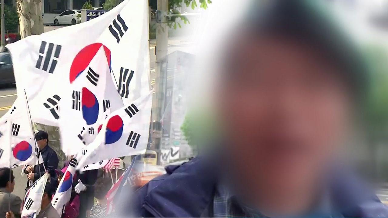 """""""자살특공대로 죽여버리겠다"""" 윤석열에 노골적 협박"""
