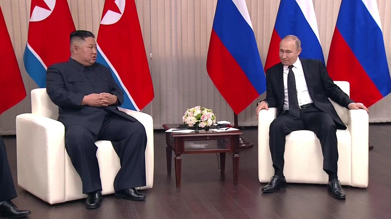 김정은-푸틴 '동상이몽'...성과는?