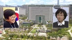 [취재N팩트] '환경부 문건 수사' 마무리...성과와 과제