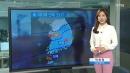 [날씨] 중북부 구름 많고 포근, 충청 이남 비 오...