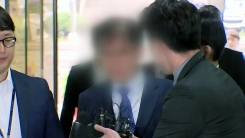 '삼바 분식회계' 증거인멸...그룹 차원 개입했나?