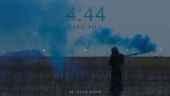 박봄, 신곡 '4시 44분'으로 국내+해외 음원차트 동시 1위