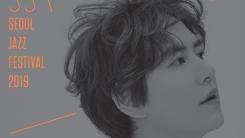 '소집해제 D-4' 슈퍼주니어 규현, 25일 '서재페' 라인업 합류