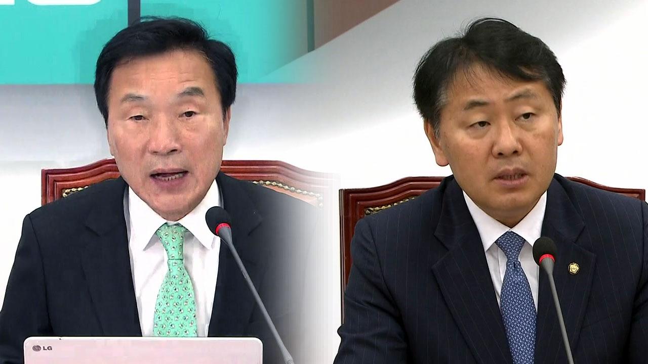 """손학규 """"사퇴 요구 당직자 해임""""...바른미래 내홍 점입가경"""