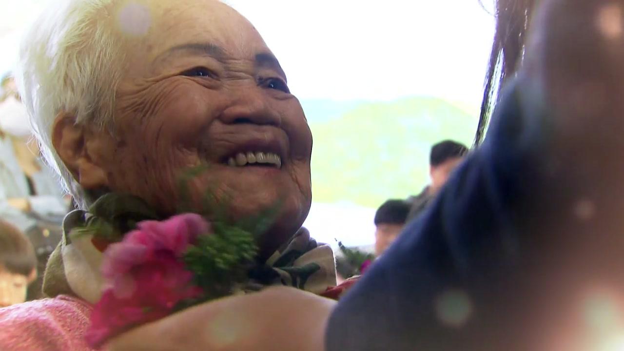 '꽃보다 아름다운'...위안부 피해 할머니 위한 효 잔치