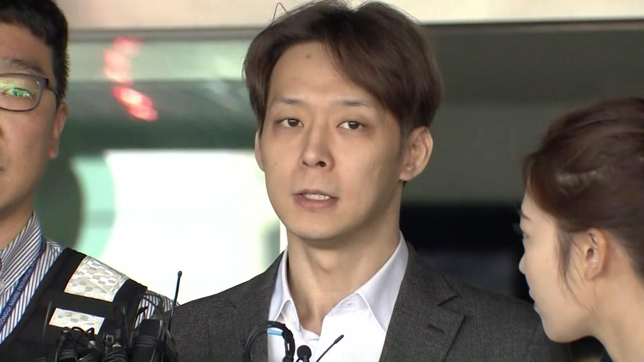 마약 자백에 사죄까지...실익 택한 박유천