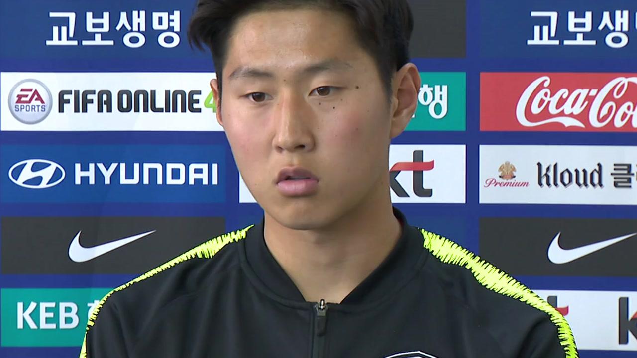 """'자신만만' 이강인의 첫 월드컵...""""4강 목표? 우승해야죠!"""""""
