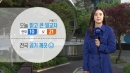 [날씨] 오늘 맑고 일교차↑...영동 건조경보, 강풍