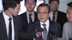 """김학의 14시간 조사서 """"혐의 부인""""...조만간 영장 청구 결론"""