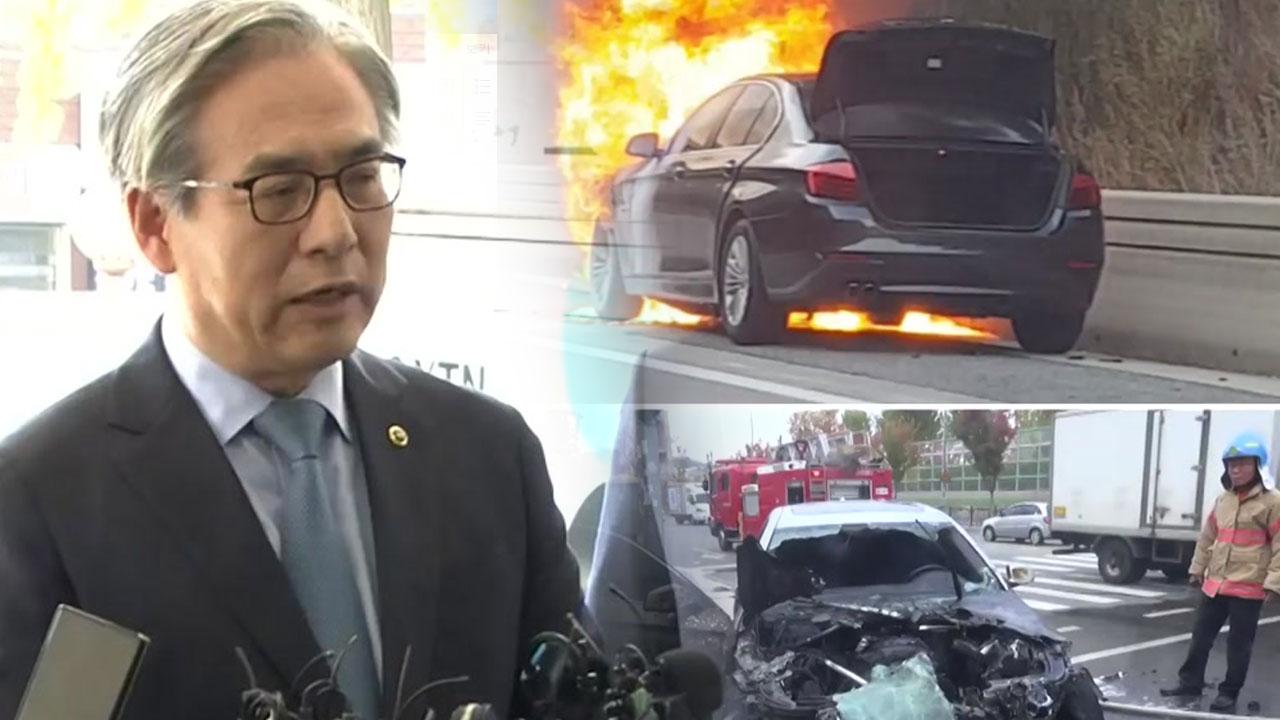 BMW코리아 회장 소환...'결함 은폐 의혹' 추궁