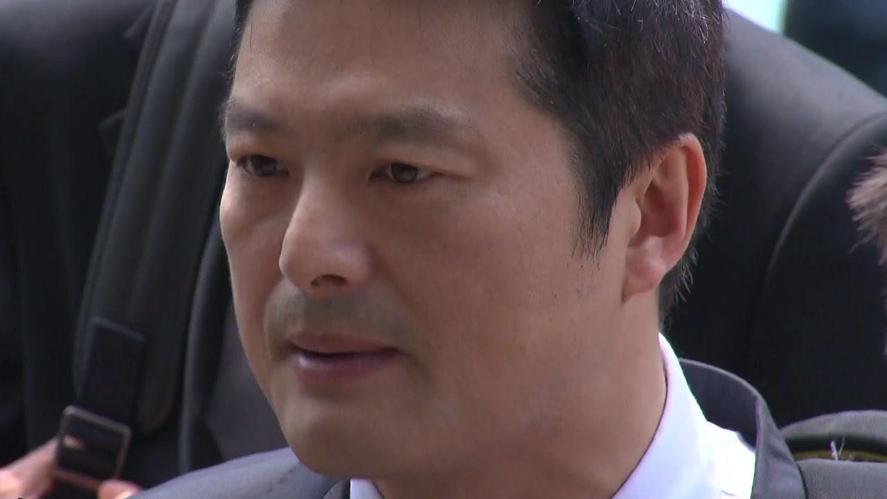 """'명예훼손 혐의' 김태우 경찰 출석...""""억지 고소"""""""