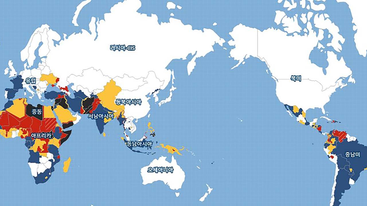 '여행 자제·철수 권고'...외교부가 지정한 여행 경보란