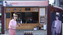 '팬사랑 장인' 김동한, 미니팬미팅 개최+깜짝 역조공까지