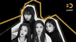 밴디트, 새 싱글 '드라마틱'으로 파격 변신…강렬+시크 매력