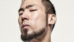 래퍼 정상수, 준강간 혐의 무죄…업무방해·재물손괴 벌금형