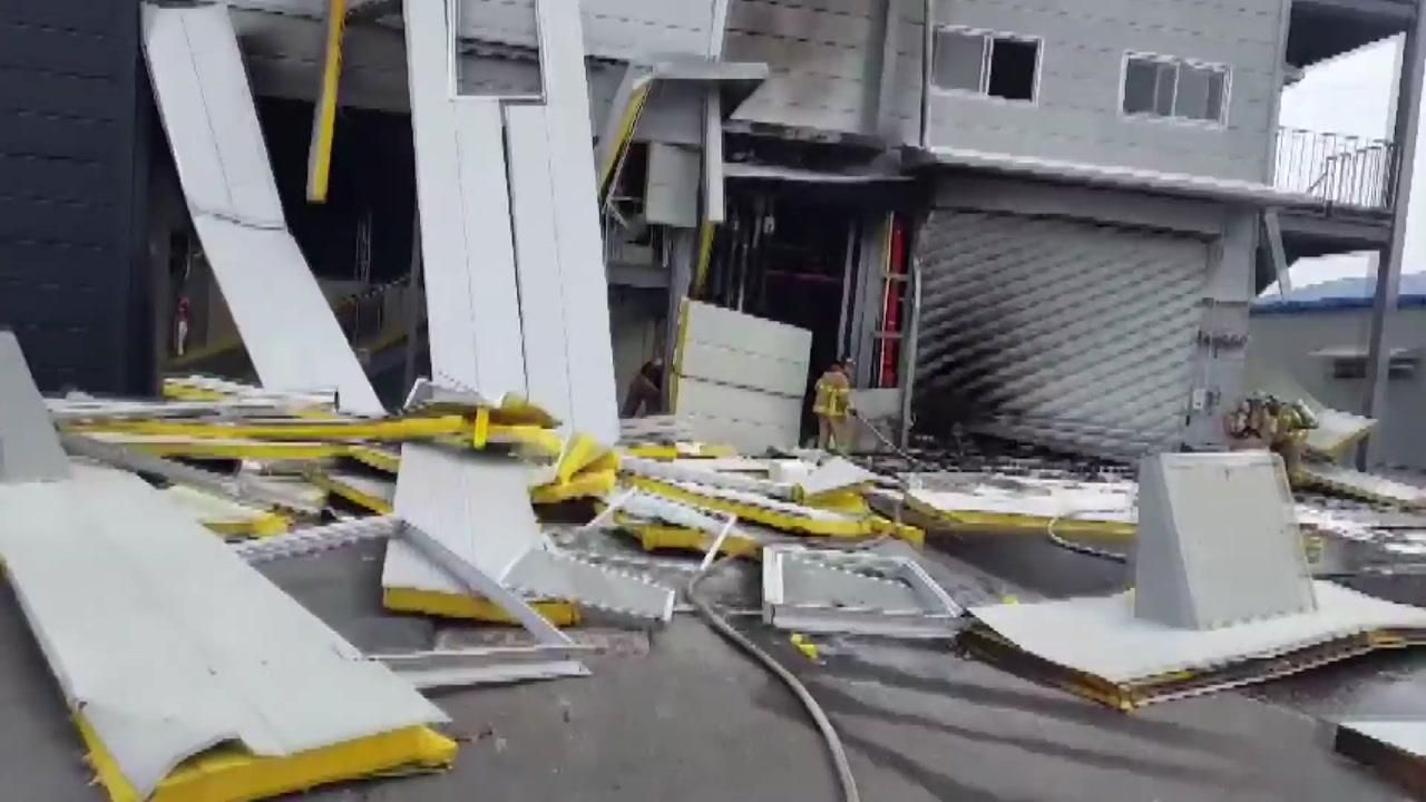 제천 화학제품 제조공장서 폭발...4명 사상