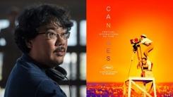'칸의 총아' 봉준호, 韓 영화 9년 무관 끝낼까