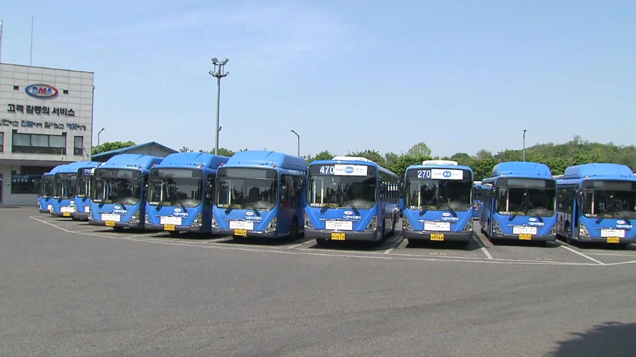 버스 대란 비상...줄줄이 파업 가결