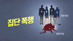 '인천 중학생 추락사' 가해 학생 전원 실형