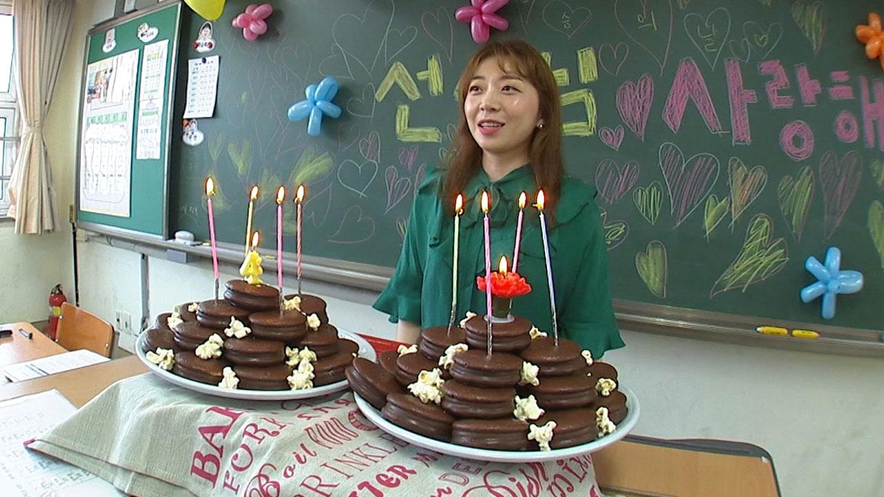 [팩트와이] 스승의 날 '케이크 파티' 가능, 교사가 먹으면 위법