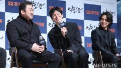 '악인전' 마동석·김무열·김성규, 22일 칸 레드카펫 선다