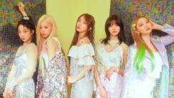 EXID, 오늘(15일) 전환기 전 마지막 완전체 앨범 'WE' 발매