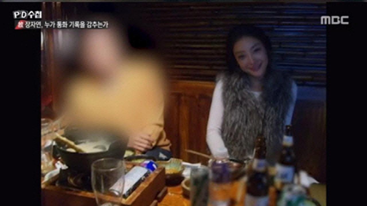"'PD수첩' 장자연 지인 ""'방정오·영화·7시' 다이어리 메모 봤다"""