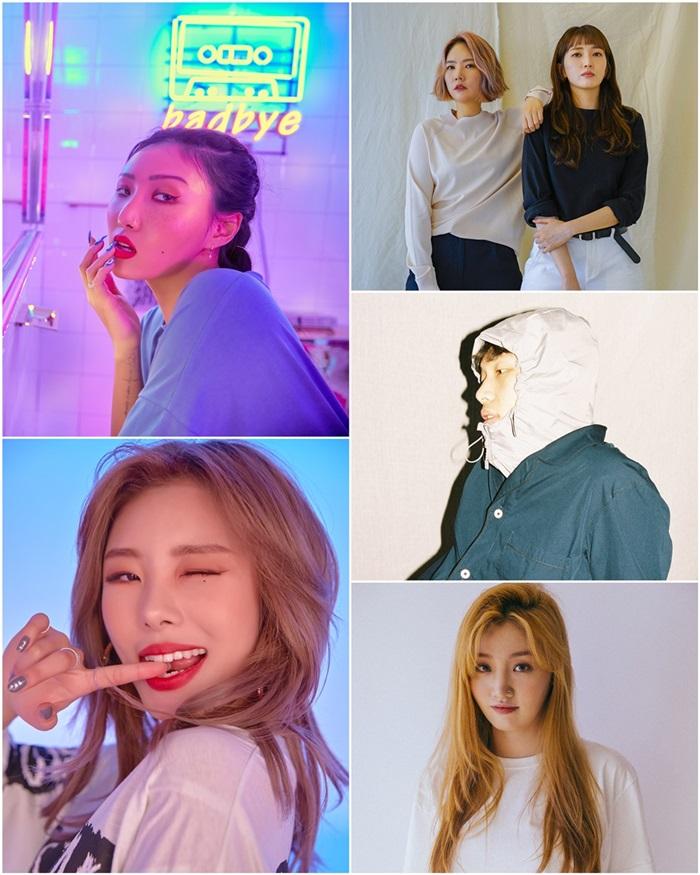 마마무·옥상달빛 등…김현철 새 앨범에 피처링 지원사격