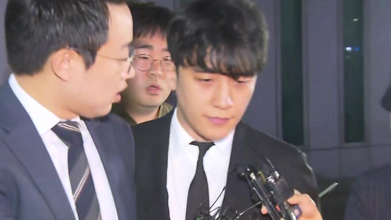 '버닝썬' 경찰 유착 의혹 규명 흐지부지...승리 수사도 차질