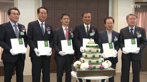 한국 골프 시장 규모 12조4천억 원...연간 7% 성장