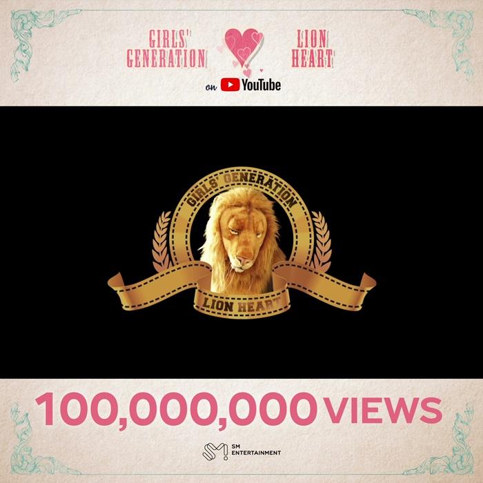 소녀시대 '라이언 하트' MV, 유튜브 1억 뷰 돌파…통산 10번째
