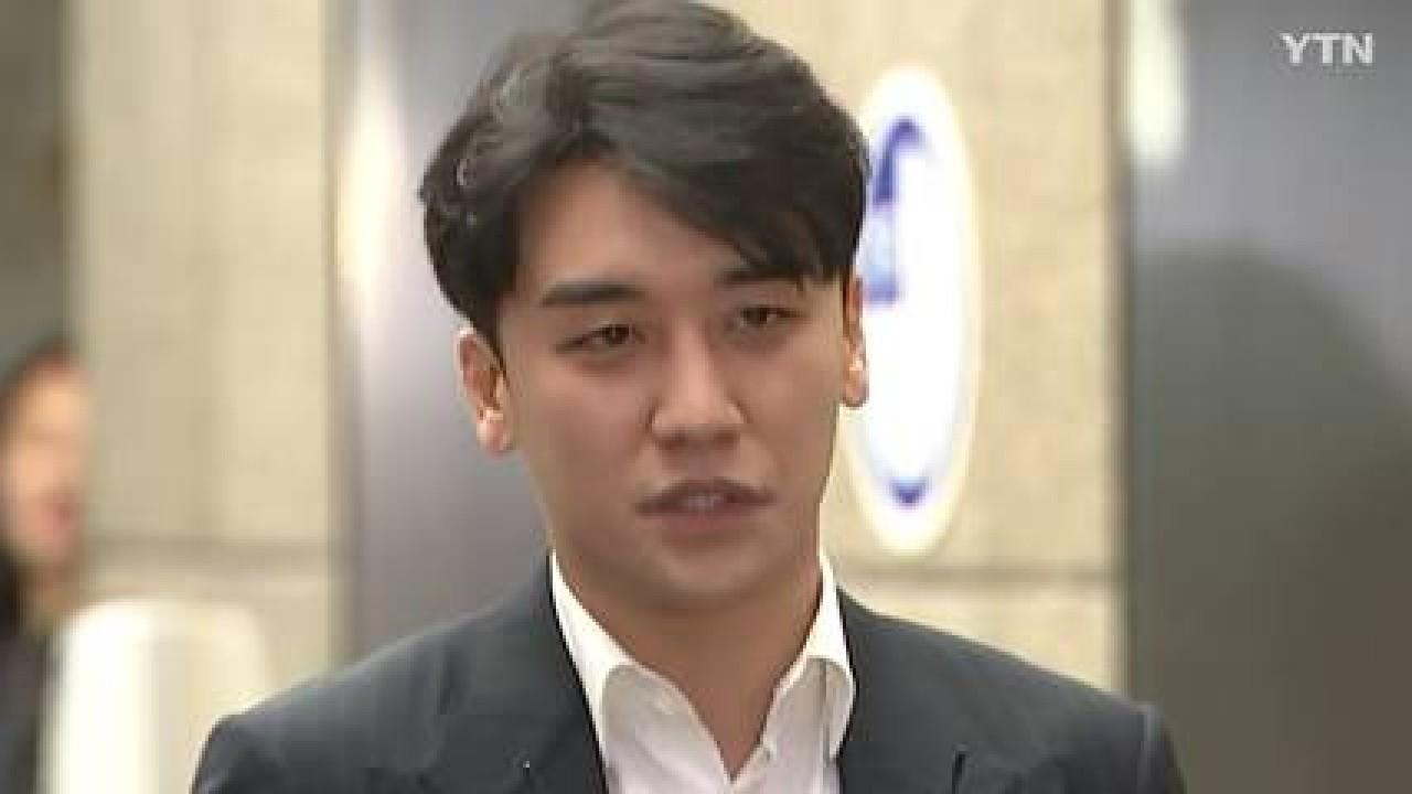 """승리, 성매매 알선만 12건으로 드러나...""""금액으로 4300만원"""""""