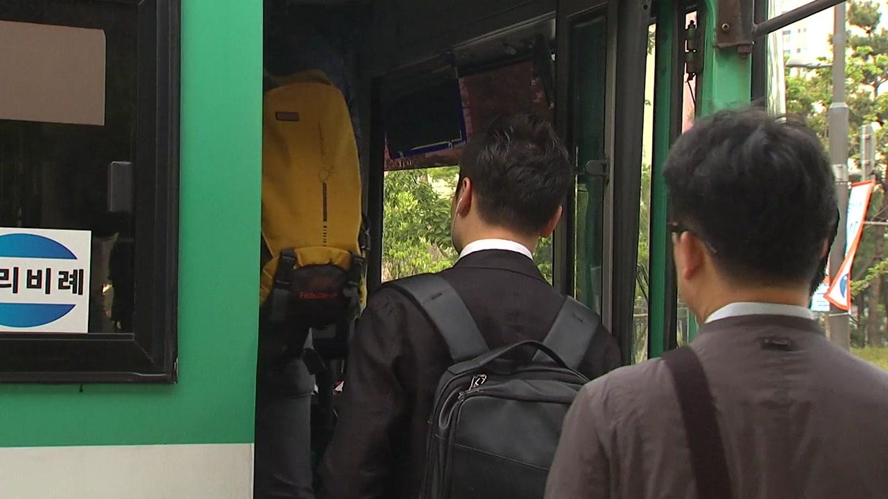 수도권 버스 정상운행...안도한 시민들