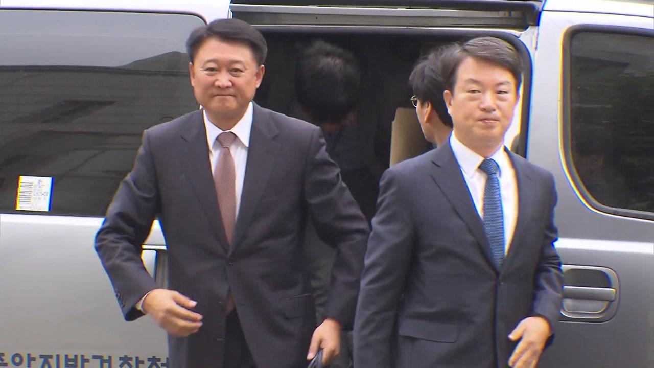 '선거개입' 강신명·이철성 前 경찰청장 구속 갈림길